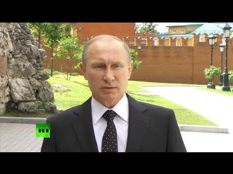 Путин о намерениях Порошенко