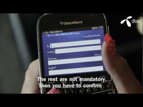 BlackBerry -  BlackBerry ID
