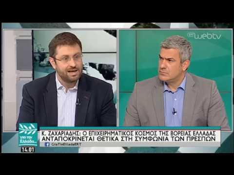 Ο Κώστας Ζαχαριάδης στον Σπύρο Χαριτάτο | 01/04/19 | ΕΡΤ