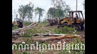 Khmer Movie - Hun Sen