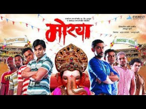 Morya 2011 Full HD Movie