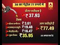 Heres How Much Central & State Governments Earn Through Taxes On Petrol, Diesel - Video