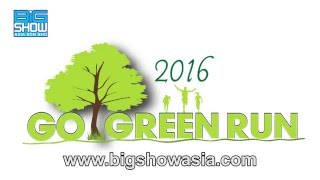 Go Green Run 2016 1st Teaser