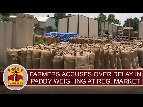 Virudhachalam-Farmers-accuses-over-delay-in-paddy-weighing-at-Regulated-market