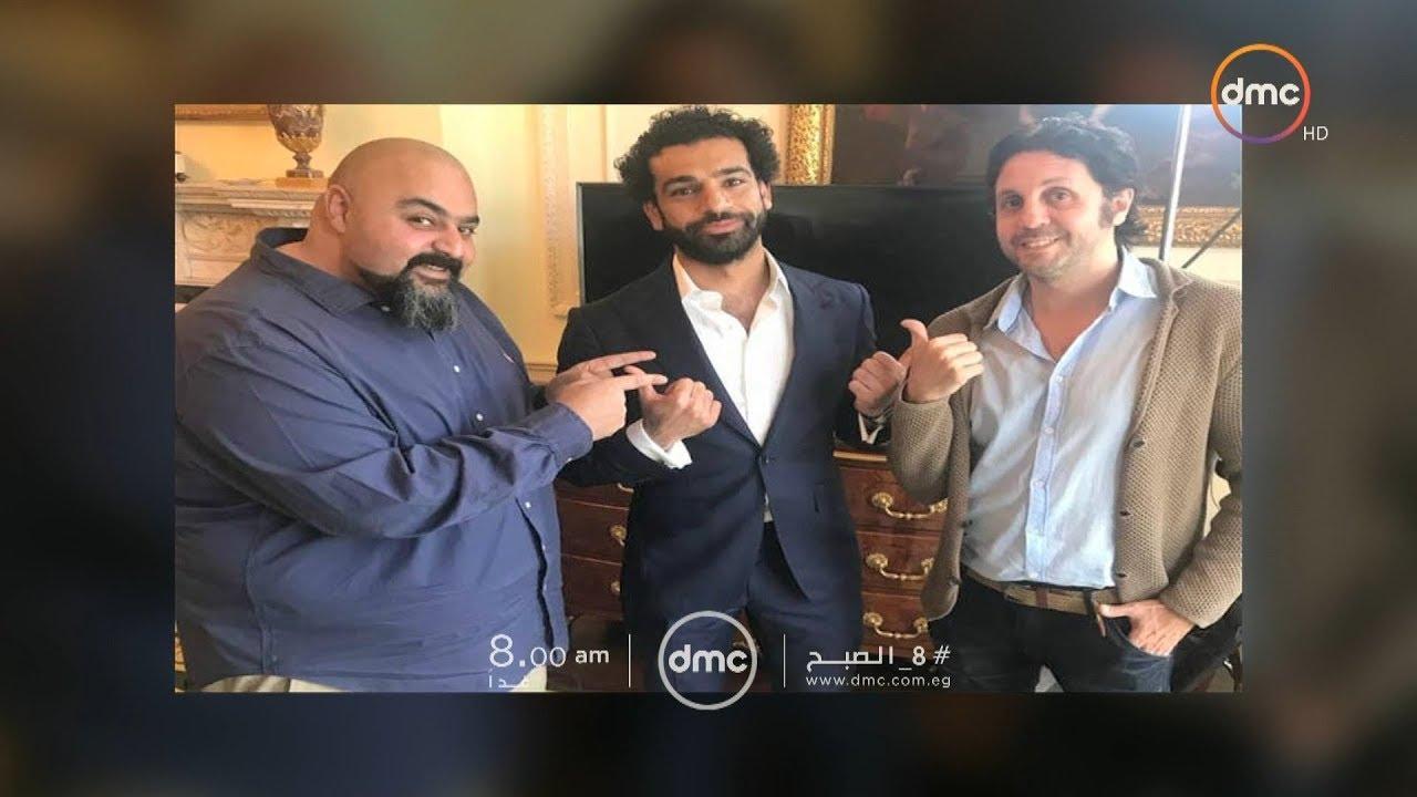 انتظروا الثنائي الكوميدي هشام ماجد وشيكو في حوار خاص ومختلف غدا في برنامج 8 الصبح