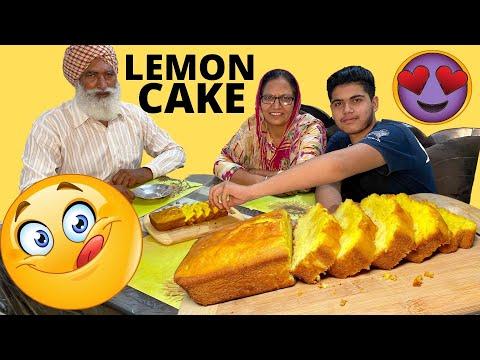 Lemon Cake Recipe | Mehak Ne Banaya Nimbu Wala Cake | How to Make a Homemade Lemon Cake at Home