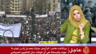 Egyptian Revolution 1-02-2011 Aljazeera Live part 3 مصر بث مباشر الجزيرة