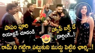 See How Charmi Behave With Ram Infront Of Puri Jagannadh || Ismart Shankar || Life Andhra Tv