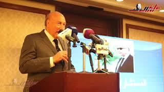 تحالف الاحزاب المصرية تؤيد التعديلات الدستورية
