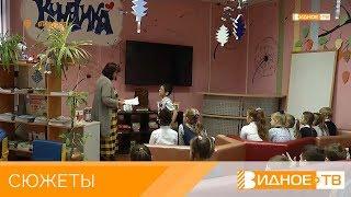 «Самый читающий» - учащиеся Видновских школ борются за звание самых читающих