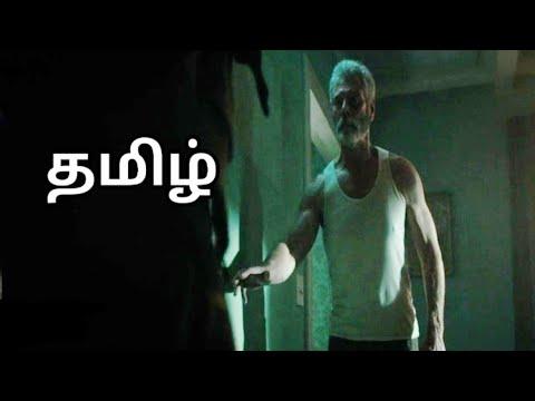 Don't Breath scenes in Tamil (Line Audio) | Theft Scene | God Pheonix Tamil Channel
