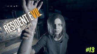 FEDAKARLIK!!  Resident Evil 7: Biohazard #13 [Türkçe]