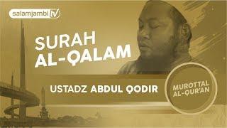 "Video ""Bacaan Al Quran Menyentuh Hati""  ustadz Abdul Qodir surah Al-Qolam (emotional) MP3, 3GP, MP4, WEBM, AVI, FLV Juni 2018"