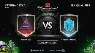 Alpha Red vs Entity Gaming, The International SEA QL [Mila]