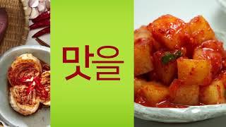 video thumbnail jin's kimchi(cabbage kimchi) youtube