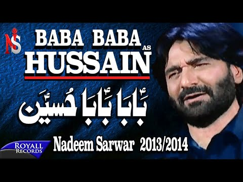 hussain - Copyright Information: • This video is protected under international Digital Millennium copyright act. • All Rights of Nauhas, artwork, logo, audio & v...