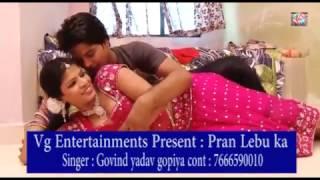 Singer Govind Yadav Gopiya Geet - Ashok Sinha Music - Chote Baba Subscribe Kare - https://www.youtube.com/channel/UCRjnzIoA3cyuJacxIxwhaAA?sub_confirmation=1...