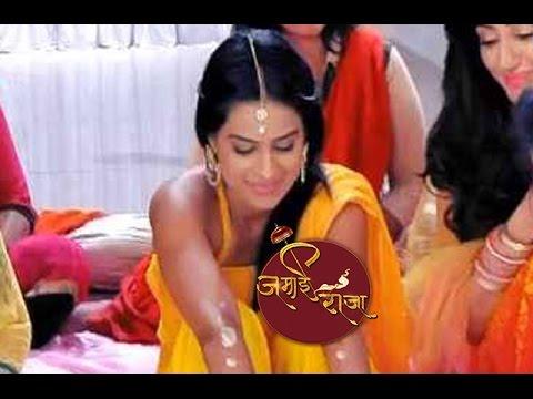 Jamai Raja 31st July 2015 | Bua Daadi Creates Trou