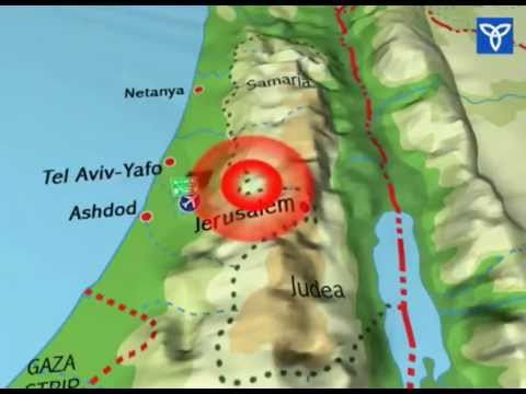 Video: Video: Why Israel can't withdraw to its pre-1967 borders