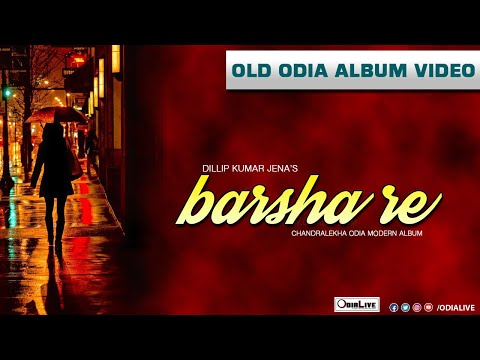 Video Barasare Bhiju Bhiju  | Sailabhama | Odia Music Video download in MP3, 3GP, MP4, WEBM, AVI, FLV January 2017