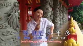 Video Ni Zen Me Shou - tribute to Kasino Warkop DKI MP3, 3GP, MP4, WEBM, AVI, FLV Mei 2018