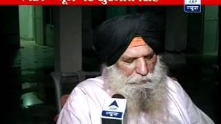 Video Entered 85 times in Pak, also got tortured:  Surjeet Singh MP3, 3GP, MP4, WEBM, AVI, FLV Desember 2018