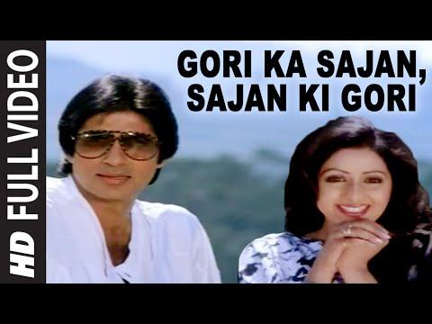 Gori Ka Sajan, Sajan Ki Gori [Full Song] | Aakhree Raasta | Amitabh Bachchan, Sridevi