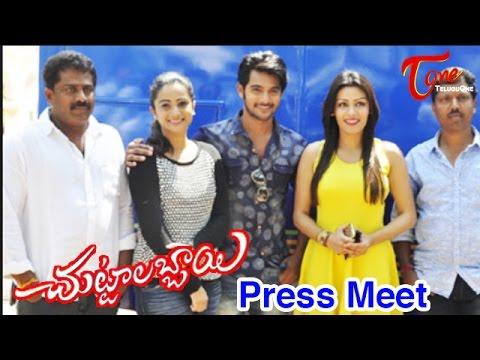 Chuttalabbai Movie Press Meet || Aadi, Pranitha Subhash