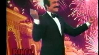 دانلود موزیک ویدیو سال نو مبارک (فرخزاد) فریدون فرخزاد