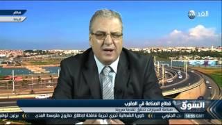 المغرب يحتل المرتبة الأولى في صناعة السيارات
