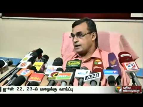 Chances-of-rain-in-Northern-parts-of-TN-on-22nd-and-23rd-according-to-Meteorological-department
