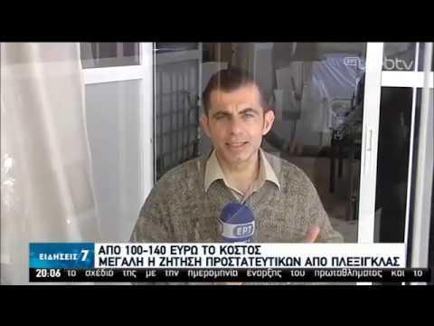 Λειτουργία των Μ.Μ.Μ και των καταστημάτων μετά τη σταδιακή άρση των μέτρων | 28/04/2020 | ΕΡΤ