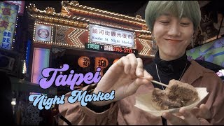 Video TAIPEI NIGHT MARKET #04 MP3, 3GP, MP4, WEBM, AVI, FLV Juni 2019