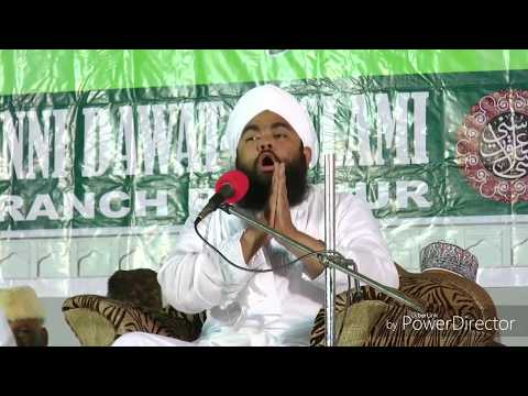 Video Nabi ke Maa Ki Azmat By Syed Aminul Qadri Sahab Qibla download in MP3, 3GP, MP4, WEBM, AVI, FLV January 2017