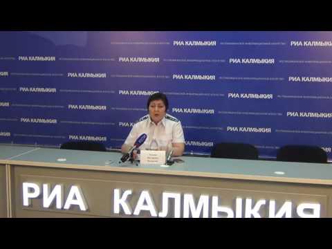 О прошедшем брифинге в пресс-центре РИА «Калмыкия»