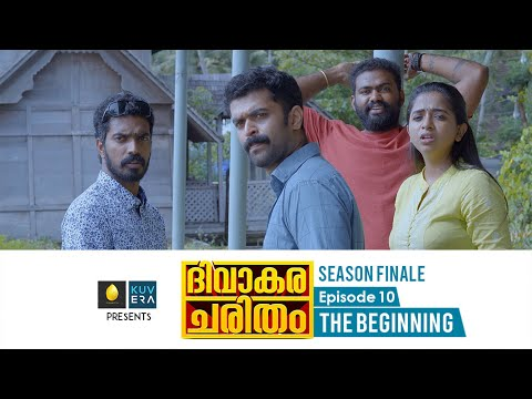 ദിവാകര ചരിതം | Episode 10 | The Beginning | Season Finale | Web Series | Ponmutta