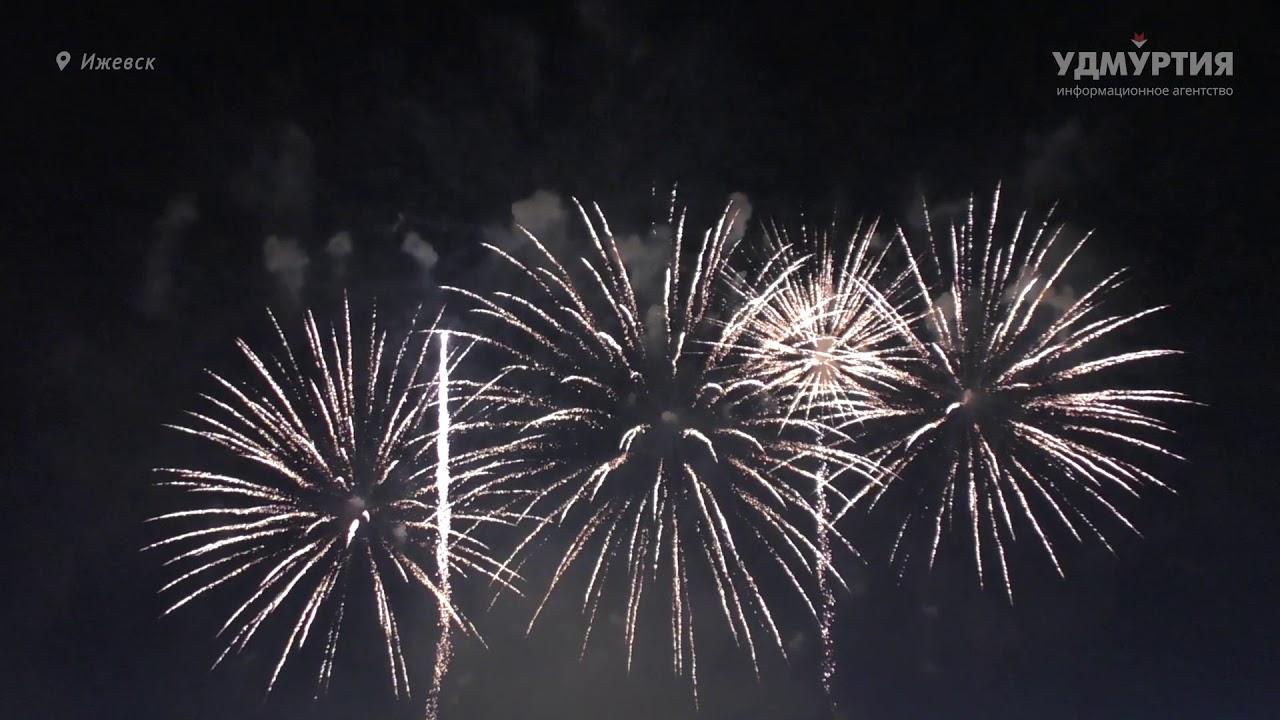Фестиваль фейерверков «Вальс цветов» в Ижевске