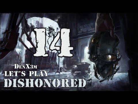 #14 Dishonored (Успех) Прохождение от DenX3m