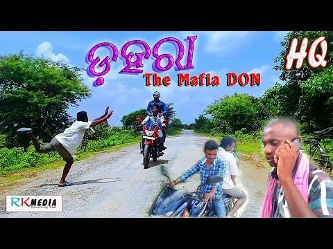 Video Dahara New Sambalpuri HD Comedy Video 2017 (RKMedia) download in MP3, 3GP, MP4, WEBM, AVI, FLV January 2017