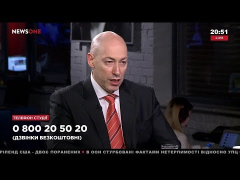 Гордон о том почему ФСБ пошла на устранение Скрипаля перед выборами президента России - DomaVideo.Ru