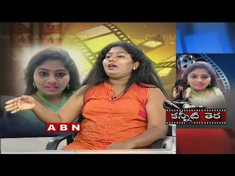 Artist Sunitha Shocking allegations over Tollywood Casting Couch | Part 2