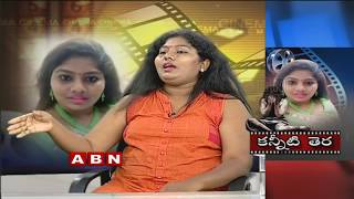 Video Artist Sunitha Shocking allegations over Tollywood Casting Couch | Part 2 MP3, 3GP, MP4, WEBM, AVI, FLV September 2018