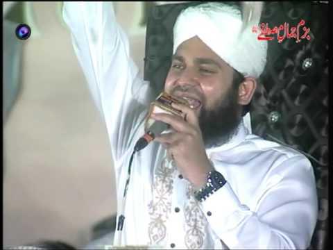 Hafiz Ahmed Raza Qadri of Lahore - Bazam-e-Jamal-e- Mustafaﷺ Jaranwala