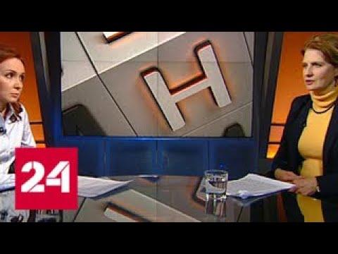 """""""Мнение"""": Наталья Касперская о """"кремлевском списке"""" - Россия 24"""