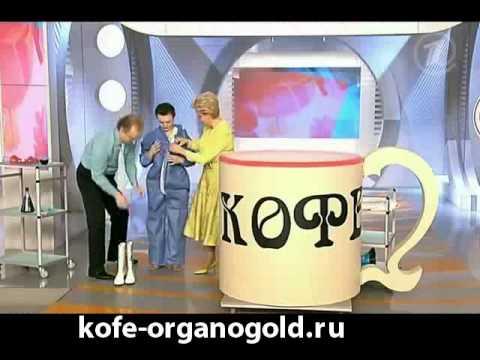 Про КОФЕ - Жить здорово! от 30 марта 2012