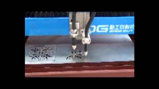 QIGO CNC Plasma Precision Cutting Table