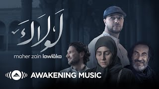 Download Lagu Maher Zain - Lawlaka (Video Musik) | ماهر زين - لولاك Mp3