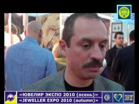 Стенд киевского ювелирного завода на осенней выставке