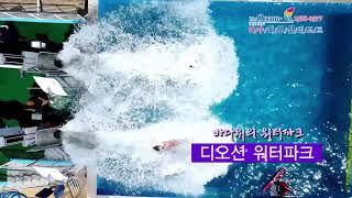2018 여수 디오션리조트 홍보영상