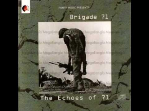 Teer hara ei dheu'er shagor-Brigade 71 (видео)